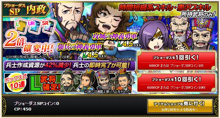 f:id:daipaku:20200306005035p:plain