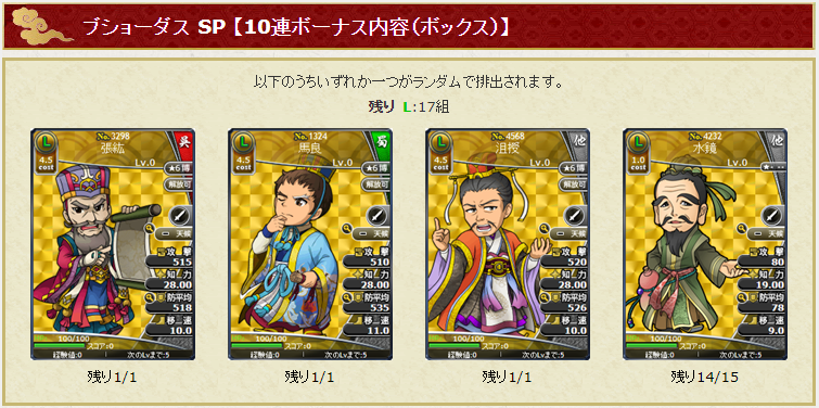 f:id:daipaku:20200306010138p:plain