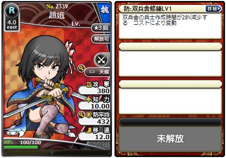 f:id:daipaku:20200306010436p:plain