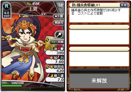 f:id:daipaku:20200306010459p:plain