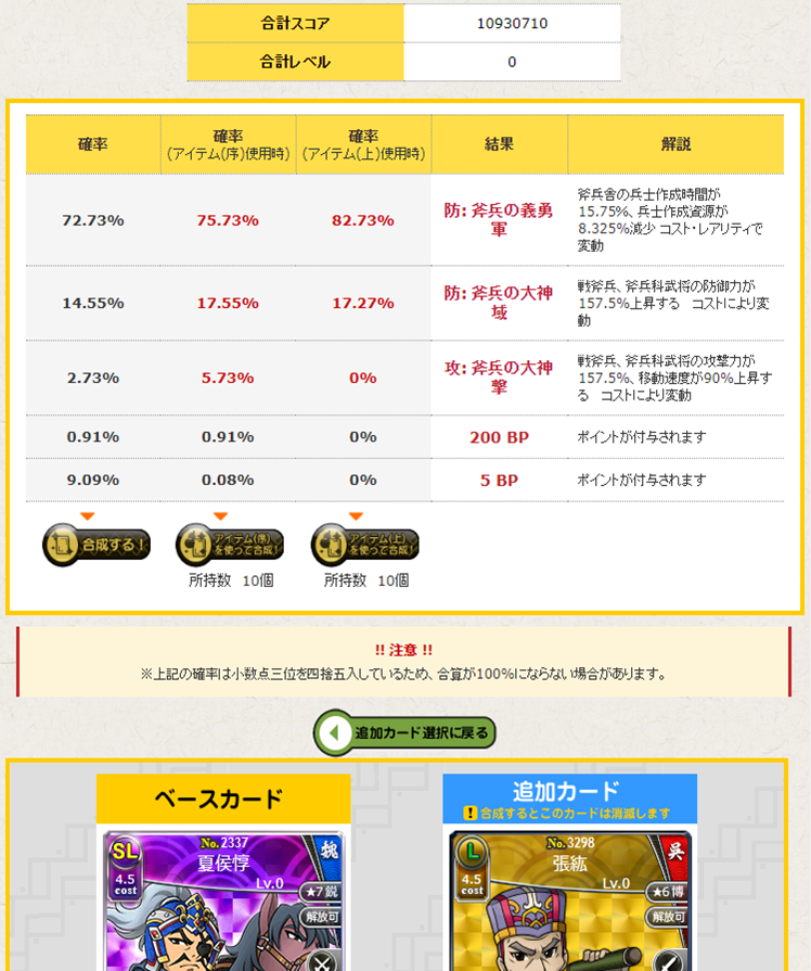 f:id:daipaku:20200307030527p:plain