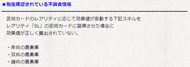 f:id:daipaku:20200307031748p:plain