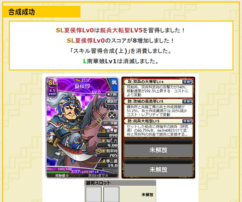 f:id:daipaku:20200307033054p:plain