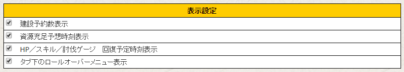 f:id:daipaku:20200309015323p:plain