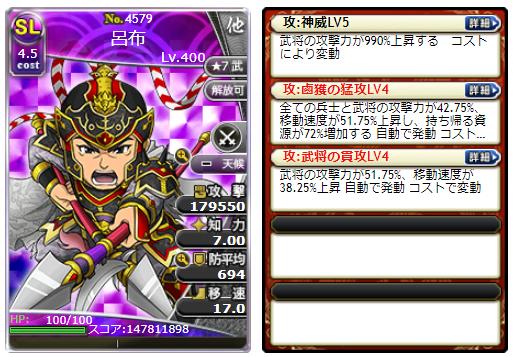 f:id:daipaku:20200310011622p:plain
