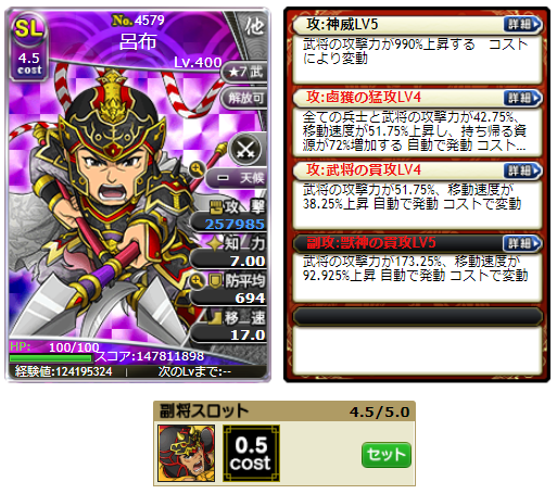 f:id:daipaku:20200310012254p:plain