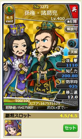 f:id:daipaku:20200310012927p:plain