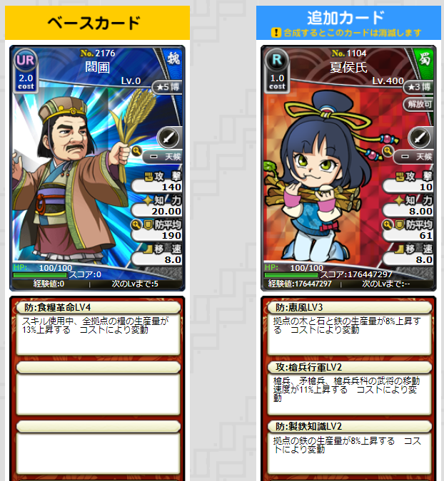 f:id:daipaku:20200310013802p:plain