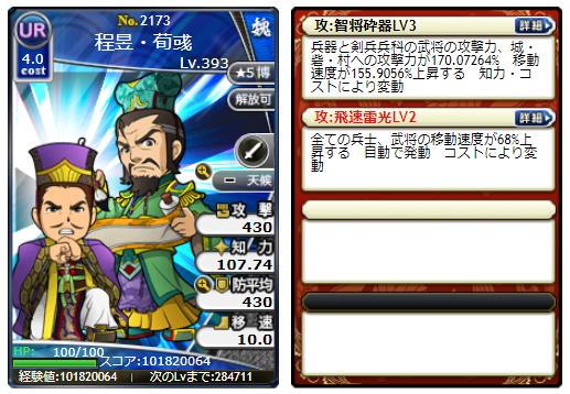 f:id:daipaku:20200310014045p:plain
