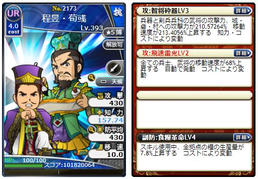 f:id:daipaku:20200310014120p:plain