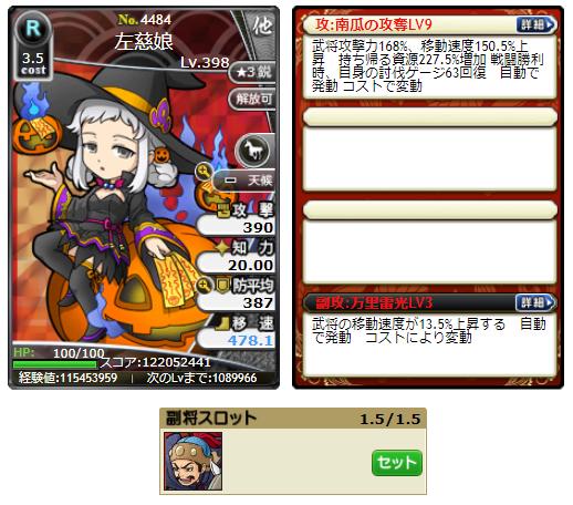 f:id:daipaku:20200310015759p:plain