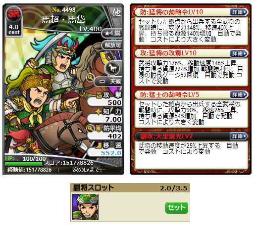 f:id:daipaku:20200310015830p:plain