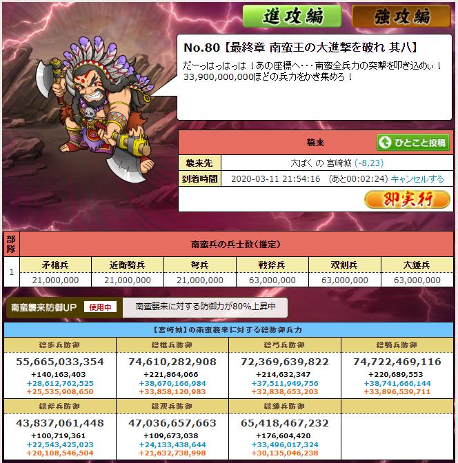 f:id:daipaku:20200311215208p:plain