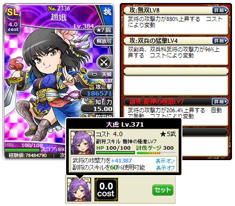 f:id:daipaku:20200312012837p:plain