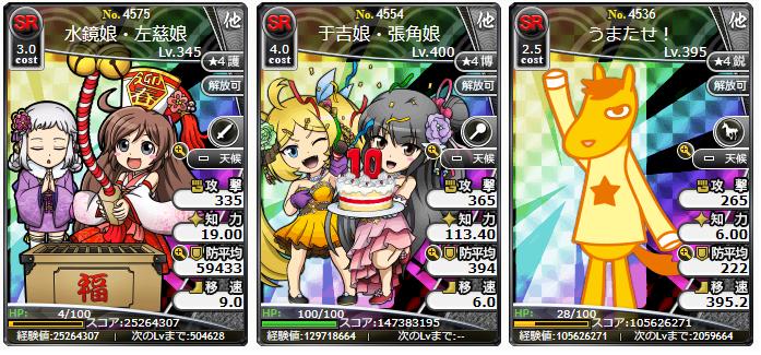 f:id:daipaku:20200312013215p:plain