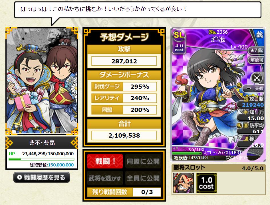 f:id:daipaku:20200312141122p:plain