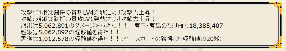 f:id:daipaku:20200312141203p:plain