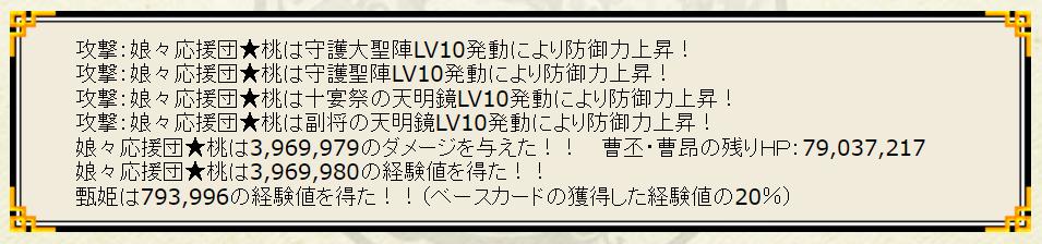 f:id:daipaku:20200312143635p:plain