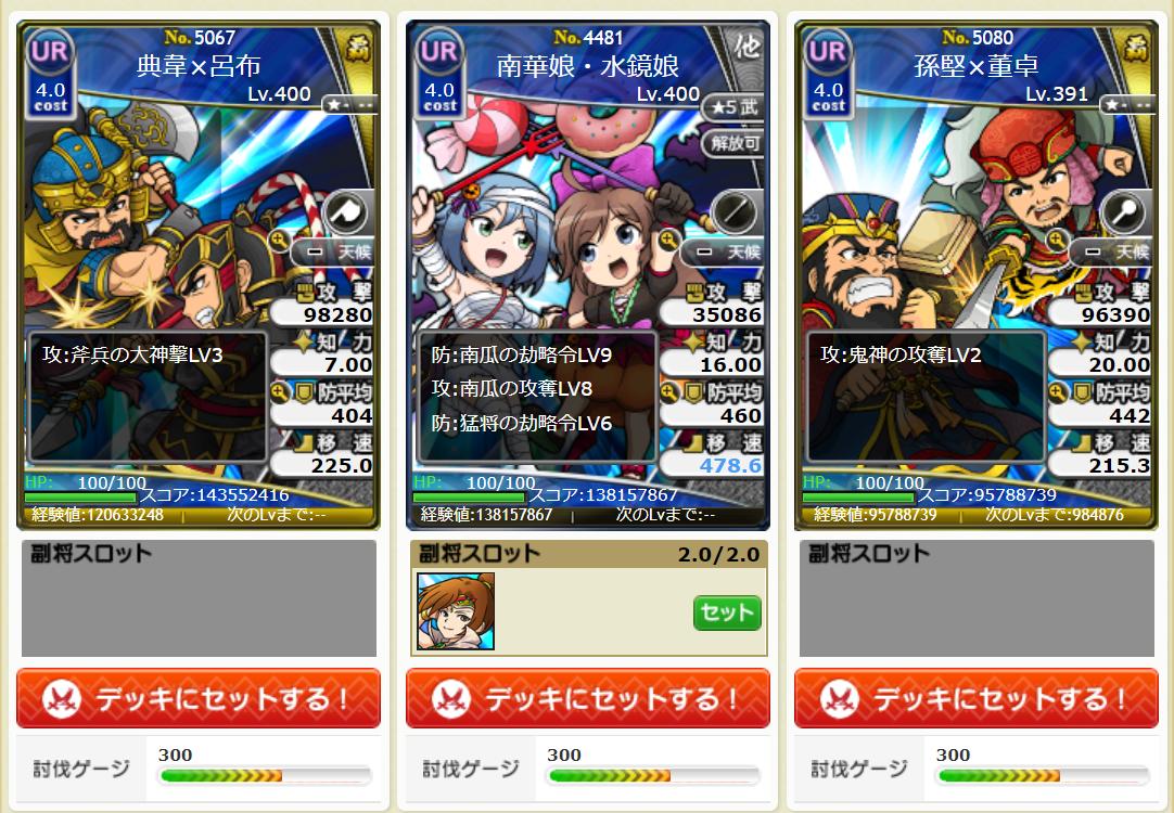 f:id:daipaku:20200312144628p:plain