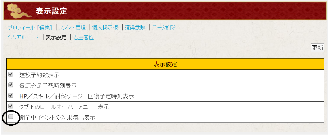 f:id:daipaku:20200312144751p:plain