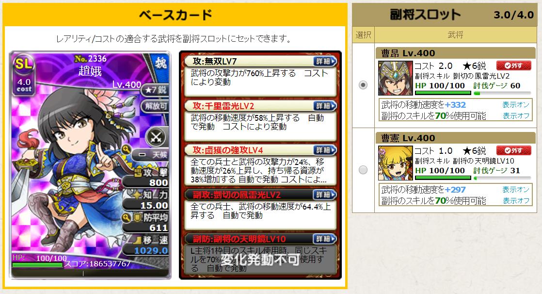 f:id:daipaku:20200312155805p:plain