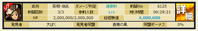 f:id:daipaku:20200314080748p:plain