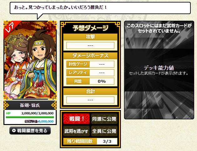 f:id:daipaku:20200314080814p:plain