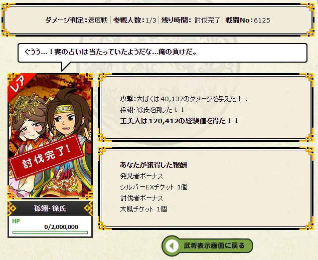 f:id:daipaku:20200314080920p:plain