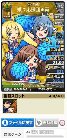 f:id:daipaku:20200314134742p:plain