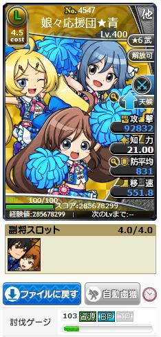 f:id:daipaku:20200314134900p:plain