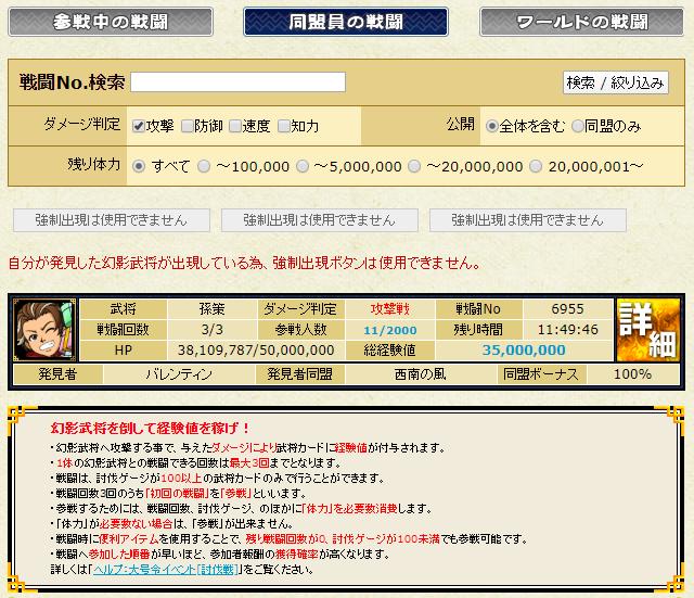 f:id:daipaku:20200314135024p:plain