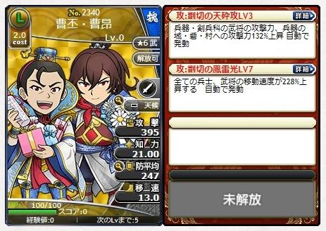 f:id:daipaku:20200316010425p:plain