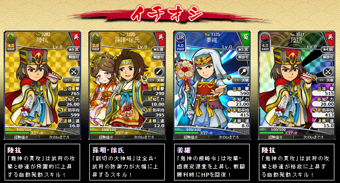 f:id:daipaku:20200316012740p:plain