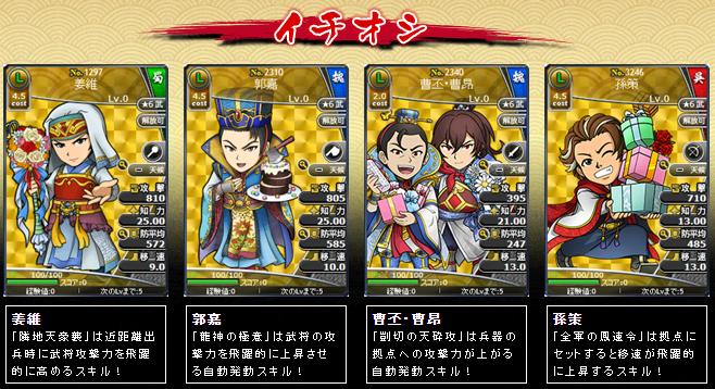 f:id:daipaku:20200316015553p:plain