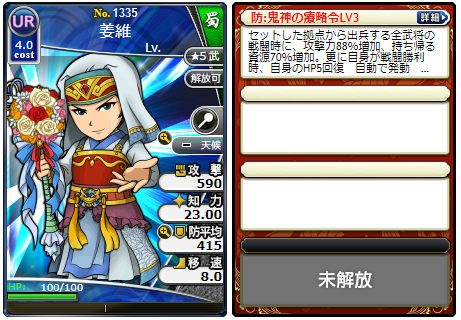 f:id:daipaku:20200316020222p:plain