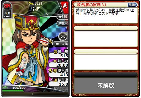 f:id:daipaku:20200316020426p:plain