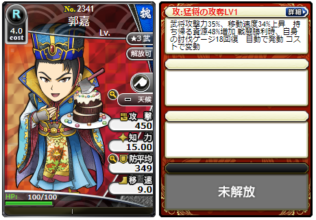f:id:daipaku:20200316020903p:plain