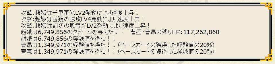 f:id:daipaku:20200316100451p:plain