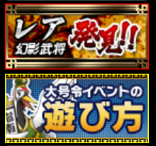 f:id:daipaku:20200316160335p:plain