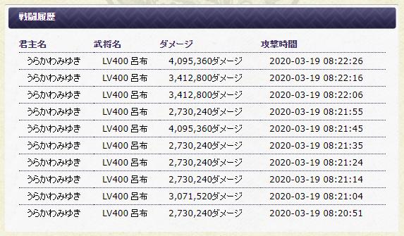 f:id:daipaku:20200319082545p:plain