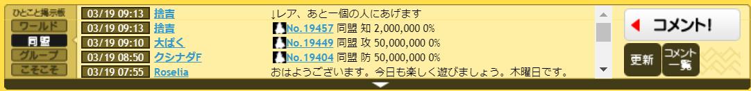 f:id:daipaku:20200319091720p:plain