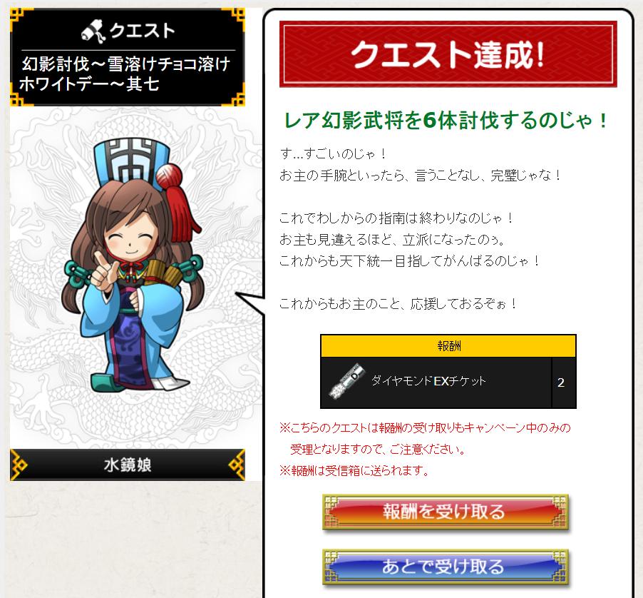 f:id:daipaku:20200319091806p:plain