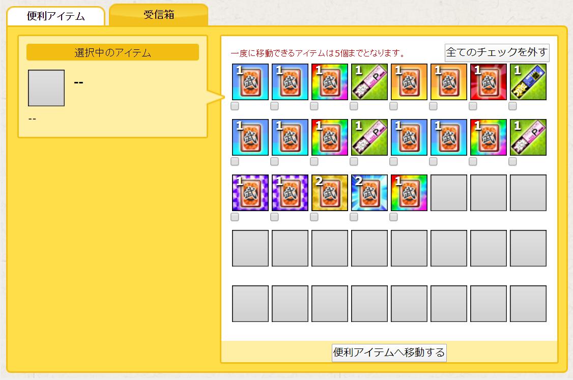 f:id:daipaku:20200319174451p:plain