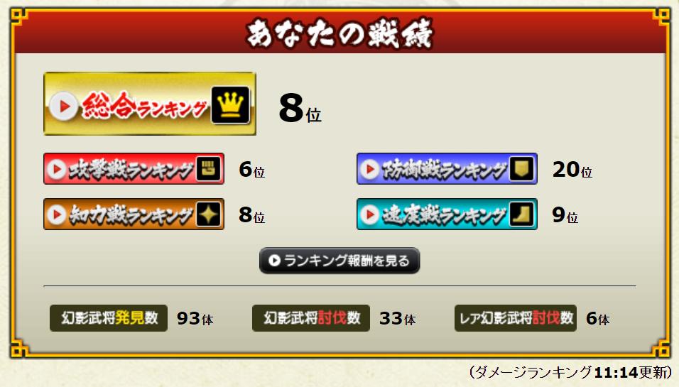 f:id:daipaku:20200319174514p:plain