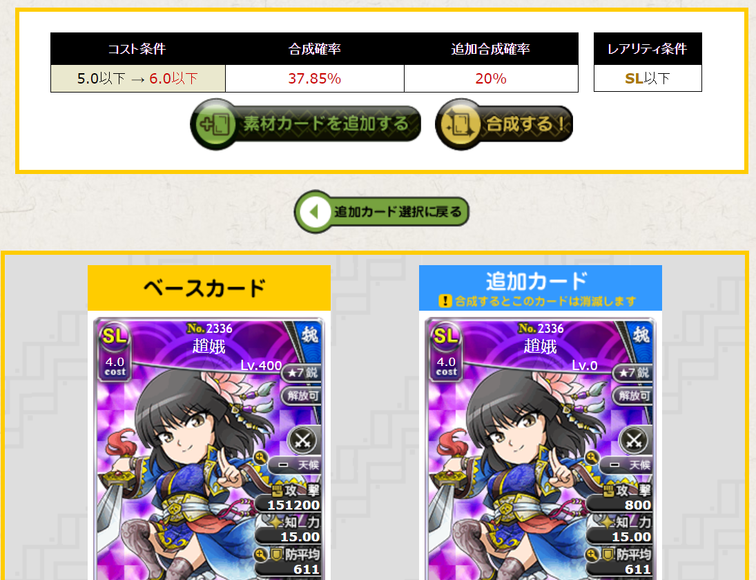 f:id:daipaku:20200319175220p:plain