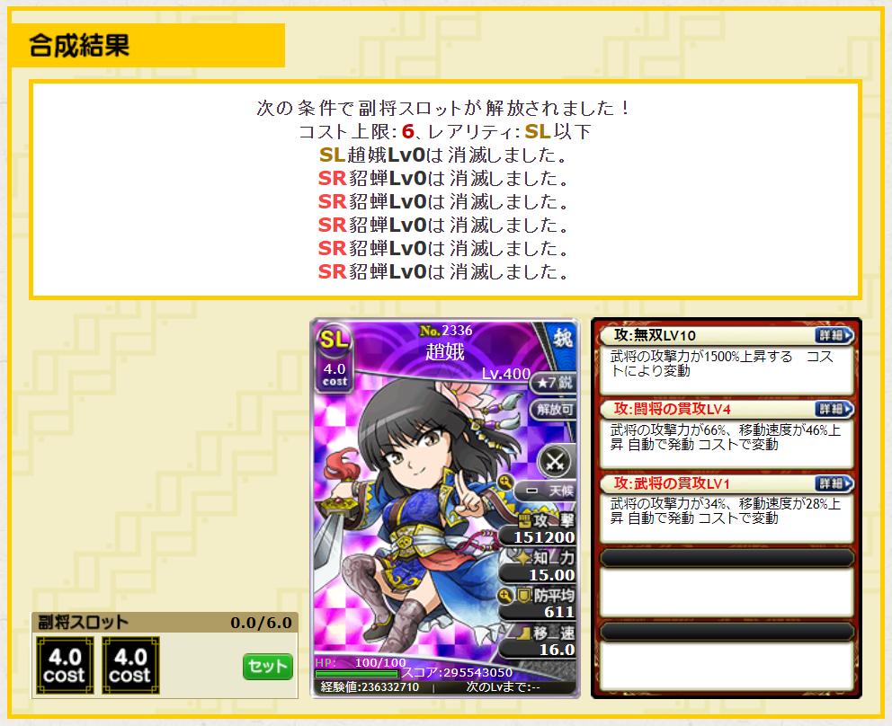 f:id:daipaku:20200319175352p:plain