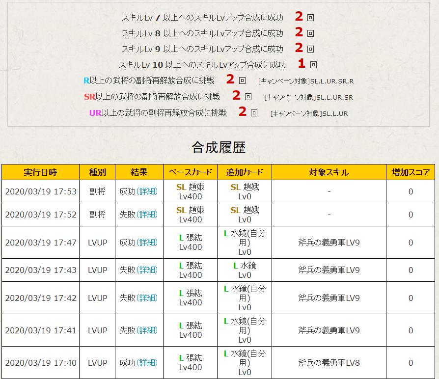 f:id:daipaku:20200319180147p:plain