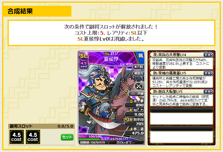 f:id:daipaku:20200320002141p:plain