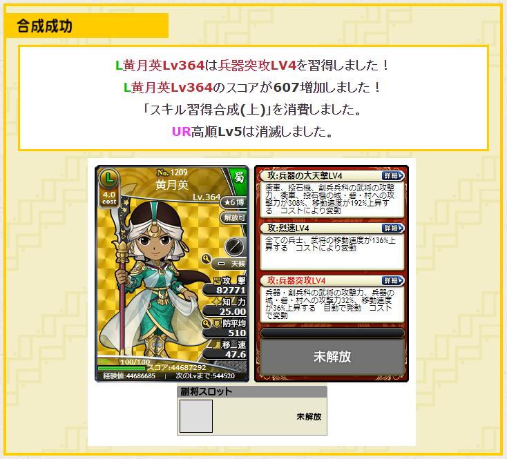 f:id:daipaku:20200320014202p:plain