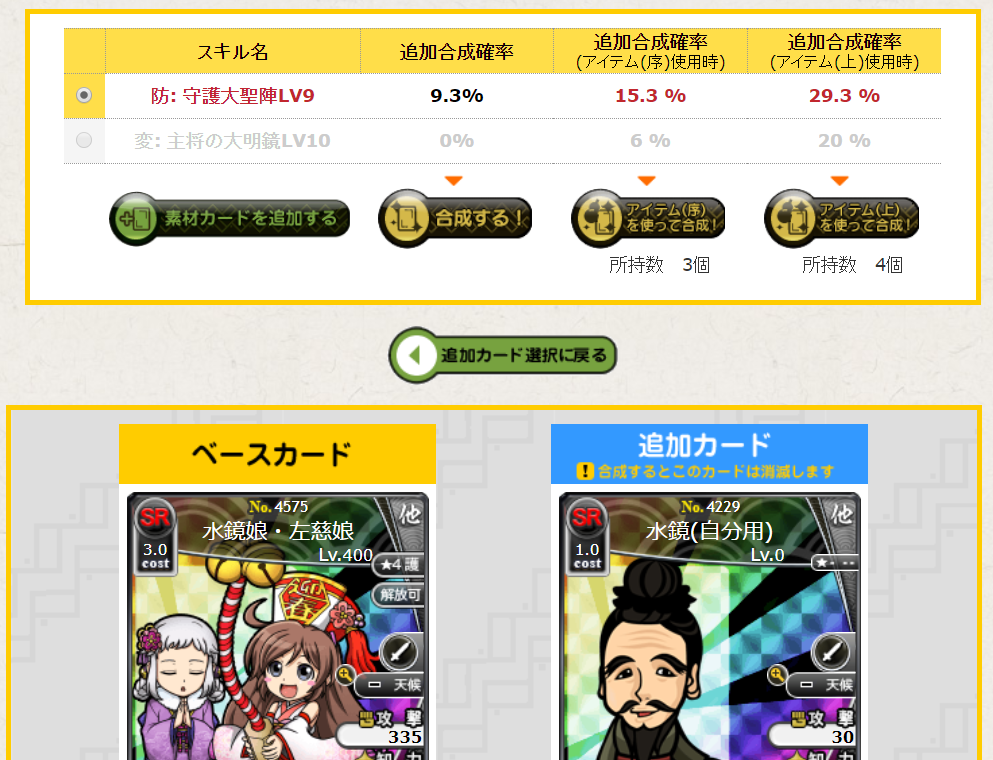 f:id:daipaku:20200320111331p:plain